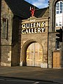Queen's Gallery gate - Edinburgh.jpg