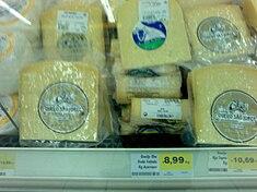 São Jorge cheese - Wikipedia