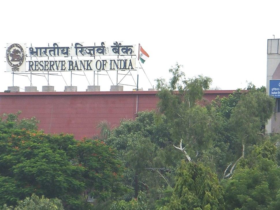 RBI Patna