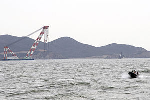 ROKS Cheonan sinking - The first, stern section, recovery site