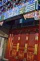 ROM 20 - Puerta china (14173087227).jpg