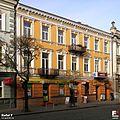 Radom, Piłsudskiego 5 - fotopolska.eu (267839).jpg