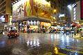 Rainy night - Cameron Road and Carnarvon Road, Tsim Sha Tsui, Kowloon, Hong Kong - DSC00648.JPG