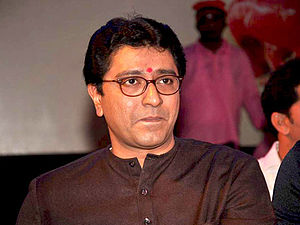 Raj Thackeray - Image: Raj at MNS Koli Festival