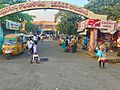 Rajamahendravaram Bus station.jpg