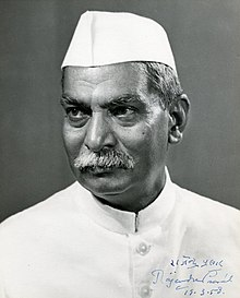 Rajendra Prasad (Indian President), signed image for Walter Nash (NZ Prime Minister), 1958 (16017609534).jpg