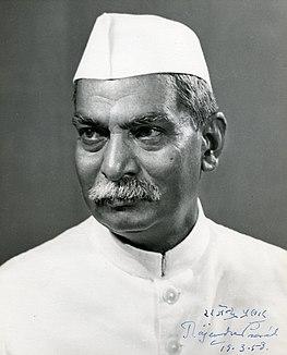 Rajendra Prasad Indian political leader
