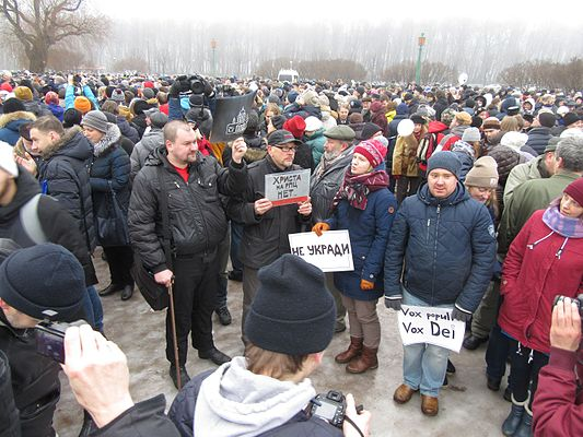 Rally against cession of St Isaac Cathedral to The Russian Orthodox Church (St. Petersburg, 2017-01-28) 11.jpg