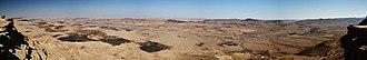 Makhtesh Ramon - Image: Ramon Crater Wide Panorama