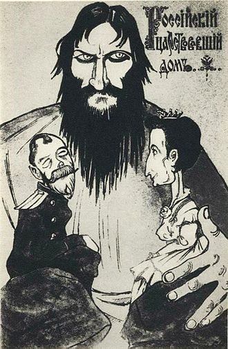 Vladimir Purishkevich - Rasputin and the Imperial couple. Anonymous caricature in 1916