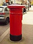Red pillar box (1916 Celebrations 2016) Haddington Rd 3.JPG