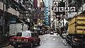 Red taxi hong kong street (Unsplash).jpg