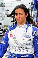 Reema Juffali: Age & Birthday