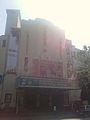Regal Cinema, Colaba, Mumbai.jpg