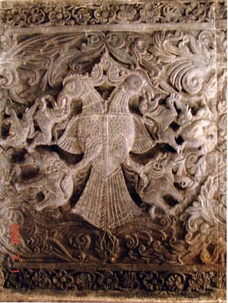 Political history of medieval Karnataka - Gandaberunda (two headed bird), emblem of Karnataka