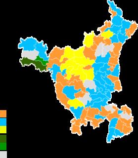 2019 Haryana Legislative Assembly election Assembly election in Haryana