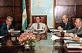 Reunión de gabinete 15 nov 1996.jpg