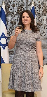 Reuven Rivlin with Miriam Naor and Ayelet Shaked-c02.jpg