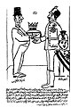 Reza shah Ehsanollahkhan cartoon2.jpg
