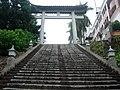 Rinnai Shrine torii and stairs 2012-03-19.jpg