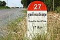 Road to Keo Phos 17 km.jpg
