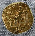 Roma, massimino, sesterzio, 235-236 dc.JPG