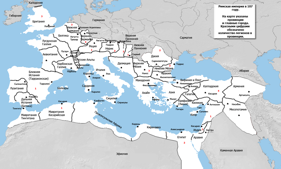 Roman empire provnames