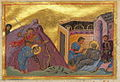 Romanus of Caesarea (Menologion of Basil II).jpg