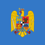 Royal standard of Romania (Prince, 1922 model).svg