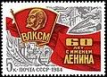 Rus Stamp-VLKSM 60 let imeni Lenina.jpg