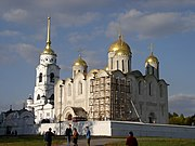 Καθεδρικός Ναός της Κοιμήσεως, Βλαντίμιρ