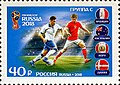Russia stamp 2018 № 2347.jpg