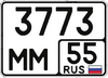 Russia tractor license plate 2019.png
