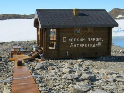 Inside the 10th Street Russian & Turkish Baths - Thrillist