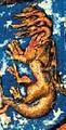 Sárkány háromfejű (heraldika).PNG