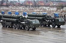 Скорость ракеты с 400 триумф