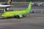 S7 Airlines, VP-BNG, Boeing 737-83N (41408267534).jpg