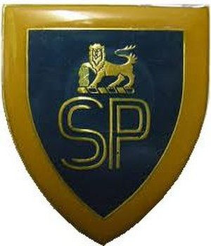 State Presidents Guard - Image: SADF State Presidents Guard emblem