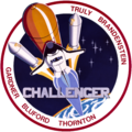 STS-8 patch.png