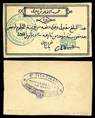Hectograph - Image: SUD S110b Siege of Khartoum 5000 Piastres (1884)
