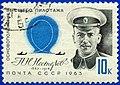 SU Nesterov stamp.jpg