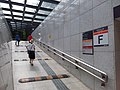 SZ 深圳市 Shenzhen 福田區 Futian 市民中心站 Metro Civic Center station July 2019 SSG 02.jpg