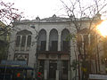 Sahitya Parishad.jpg