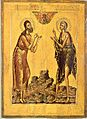 Saint Mary and Aleksii.jpg