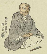 Sakurai Baishitsu in Kinenroku.jpg