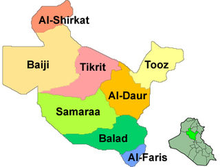 Dujail District District in Saladin Governorate, Iraq
