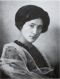 Salomea Andronikova (1910).jpg