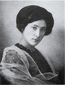 Марина Цветаева - Современникам