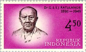 Sam Ratulangi 1962 Indonesia stamp.jpg