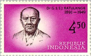 Sam Ratulangi - Image: Sam Ratulangi 1962 Indonesia stamp